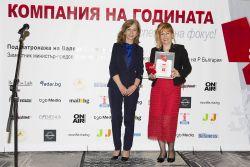 Даниела Авджиева и зам. мин. Росица Димитрова